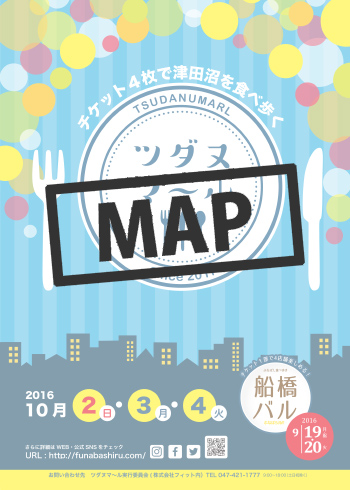2016map_tsudanuma