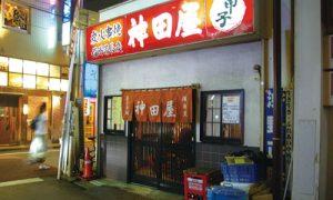 funabashi-13kandaya.jpg
