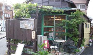 funabashi-23copie.jpg