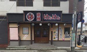 higashifunabashi-01kenken.jpg