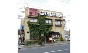 higashifunabashi-02kantarou.jpg