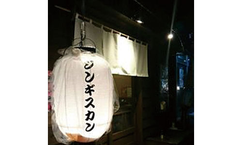 nishifunabashi-17jingisukansatou.jpg