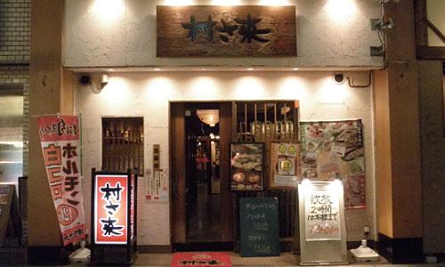 tsudanuma-26murasaki.jpg