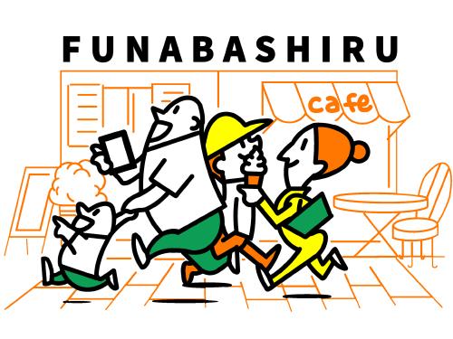 about-funabashiru02
